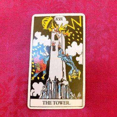 凍、闘、塔、The Tower